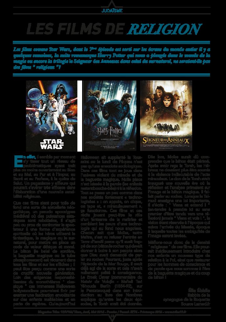 judaisme-les-films-de-religion