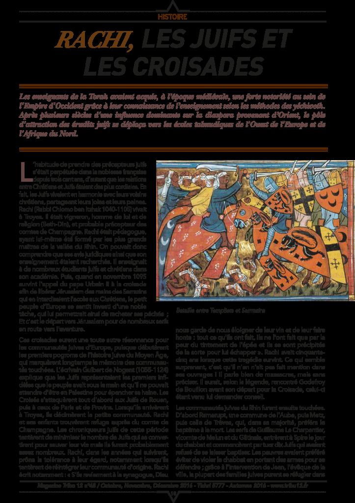 histoire-rachi-les-juifs-et-les-croisades