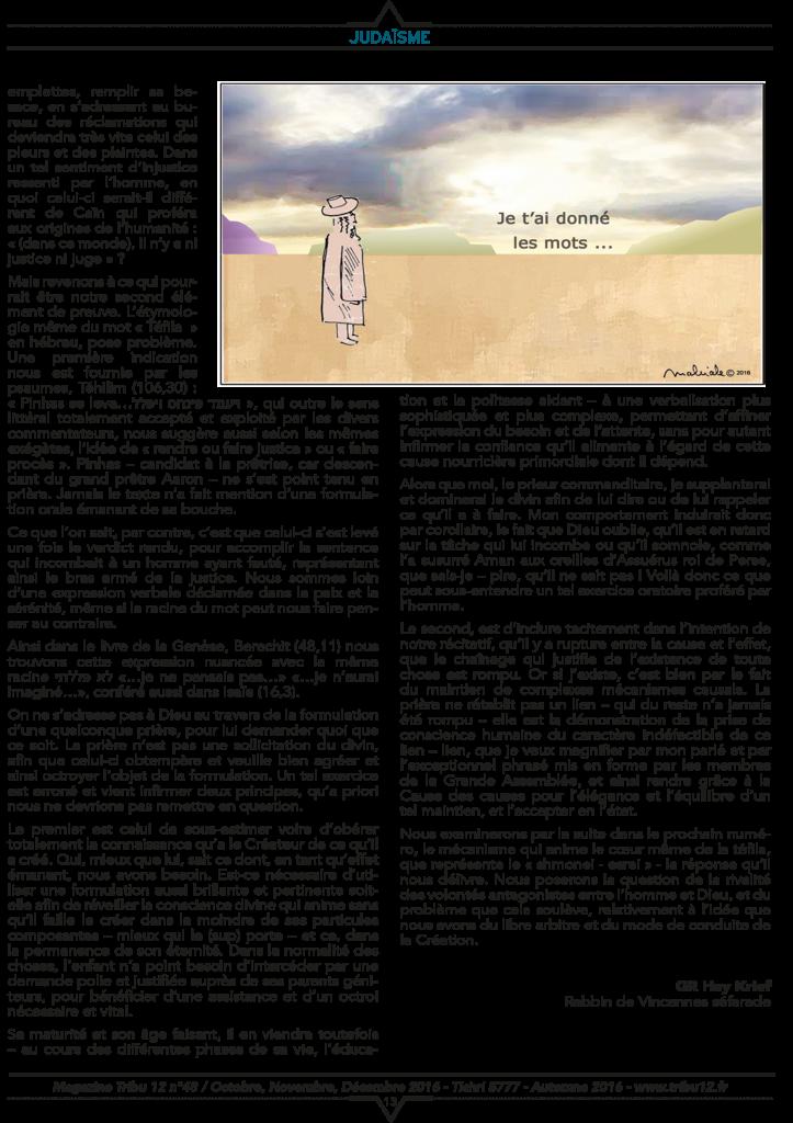 judaisme-la-priere-comme-offrande-vocale2