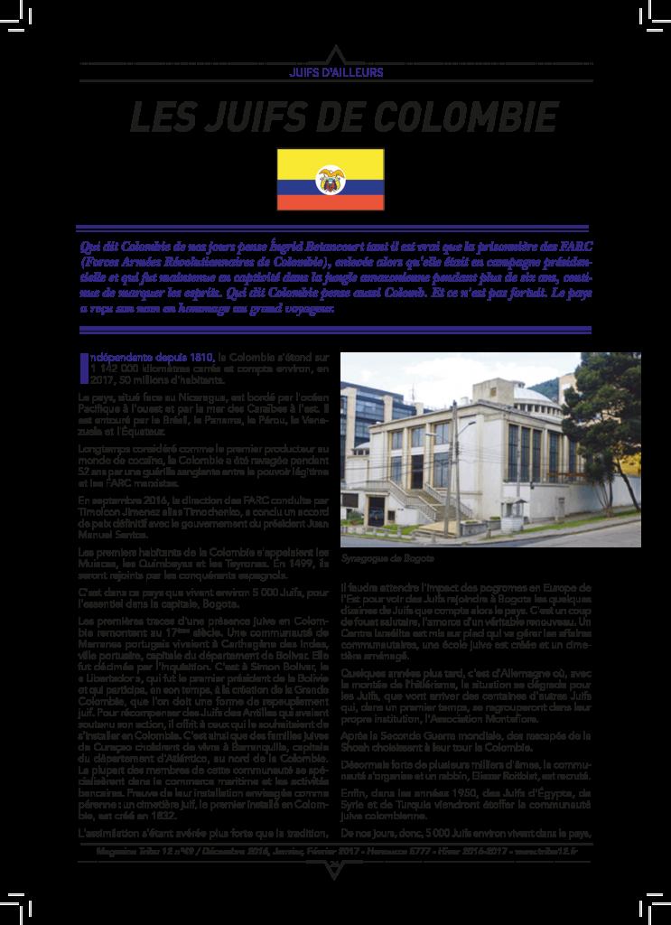 juifs-dailleurs-les-juifs-de-colombie