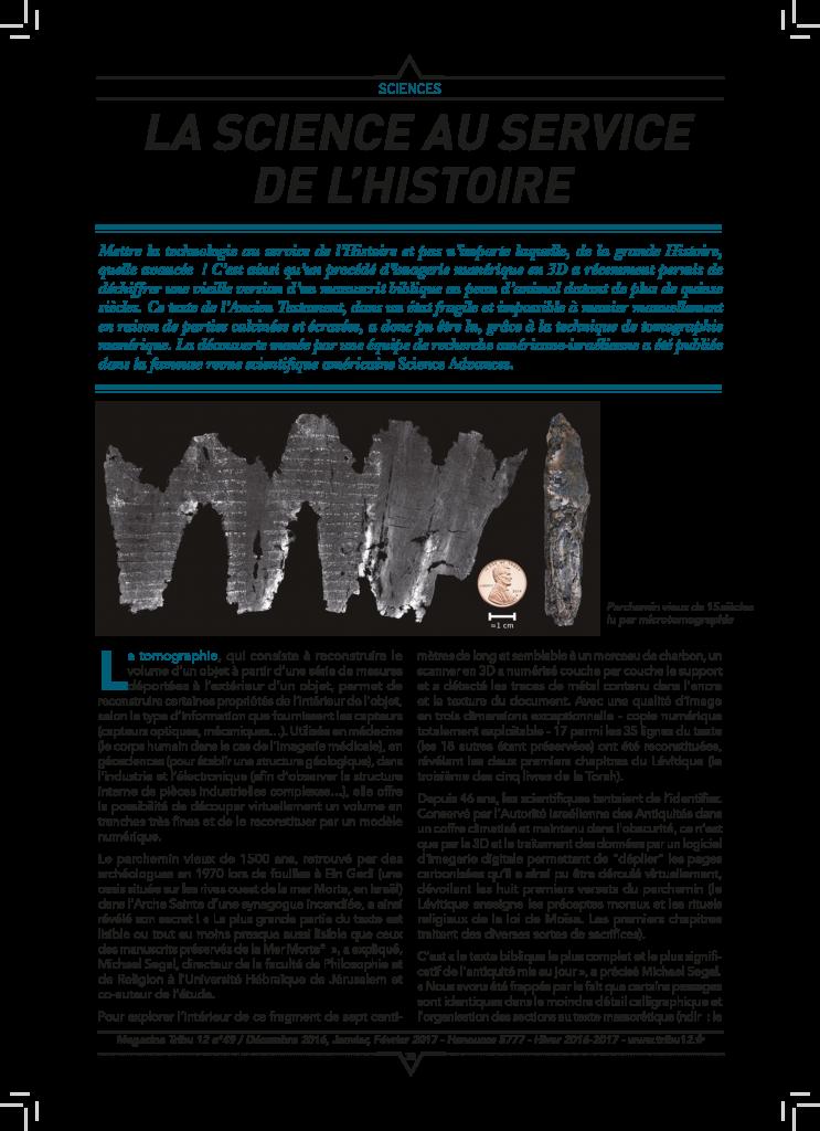 sciences-la-science-au-service-de-l-histoire