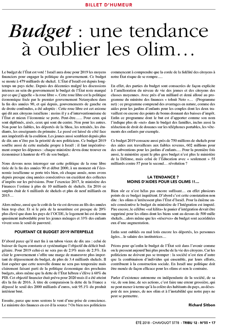 billetdhumeur01