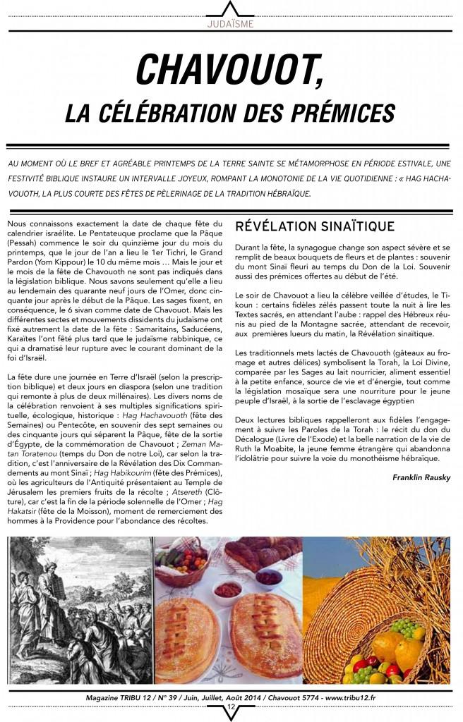 Magazine 39-12