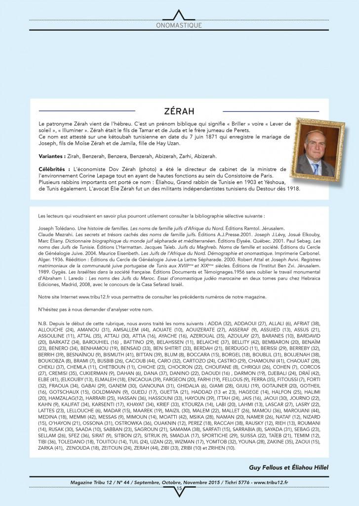 zerah