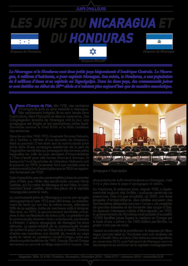 juifs-d-ailleurs-les-juifs-du-nicaragua-et-du-honduras