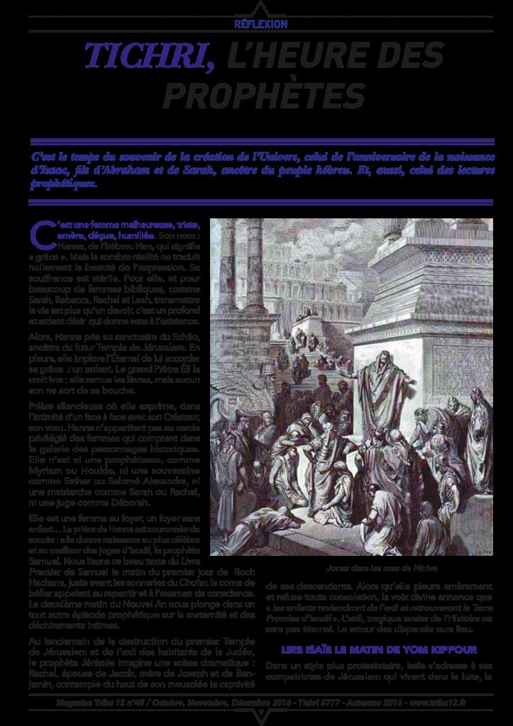 reflexion-tichri-heure-des-prophetes