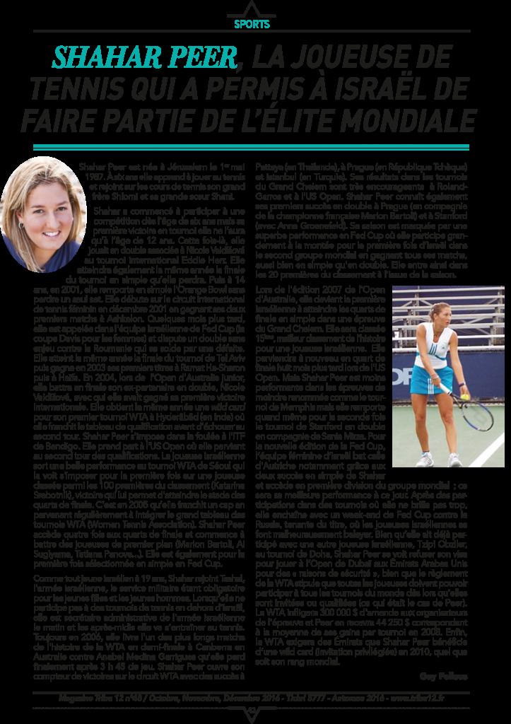 sport-shahar-peer-joueuse-de-tennis