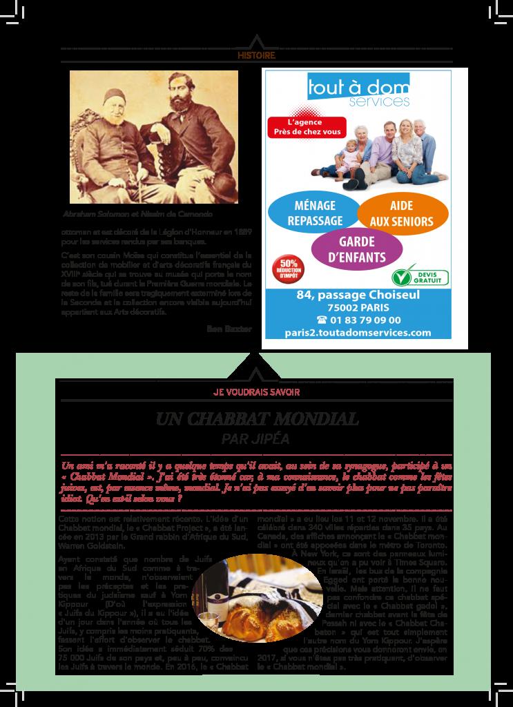 histoire-trois-familles-juives-3
