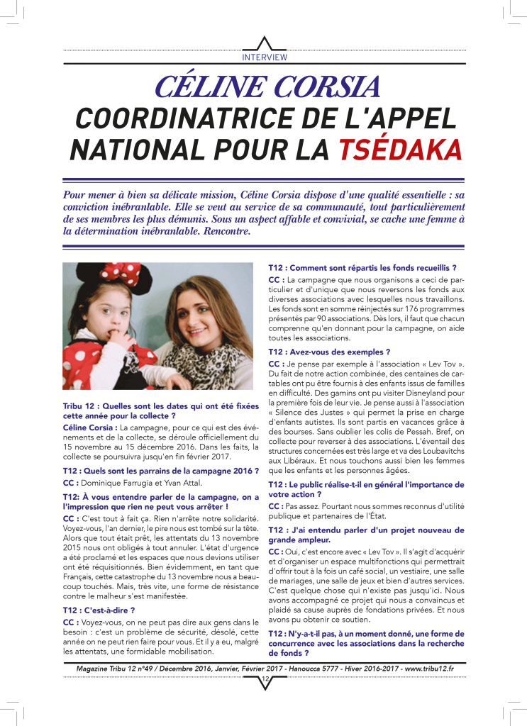 interview-celine-corsia