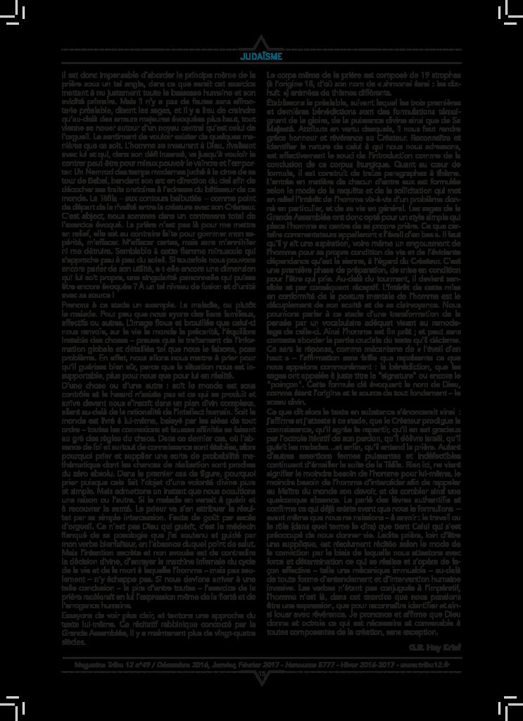 judaisme-la-priere-de-lhomme-libre-2
