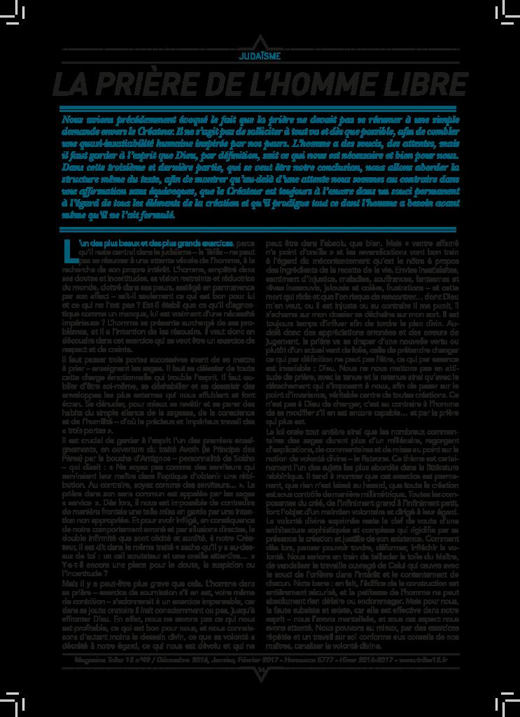 judaisme-la-priere-de-lhomme-libre