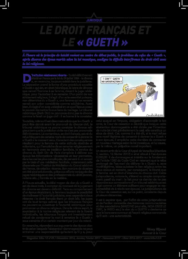 juridique-le-droit-francais-et-le-gueth