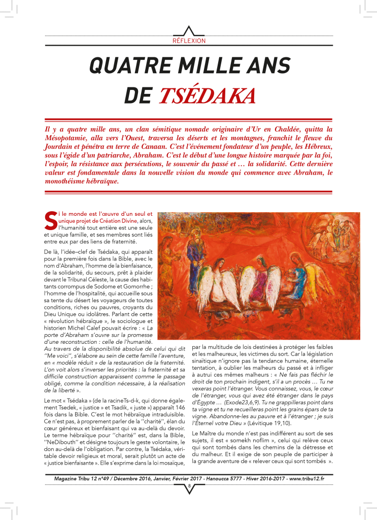reflexion-quatre-mille-ans-de-tsedaka