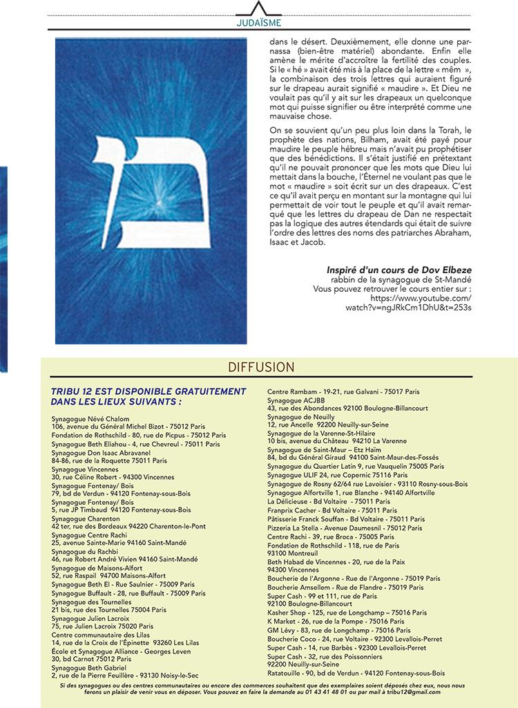 6-judaisme-b